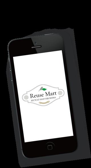 iPhone、スマートフォン高価買取中