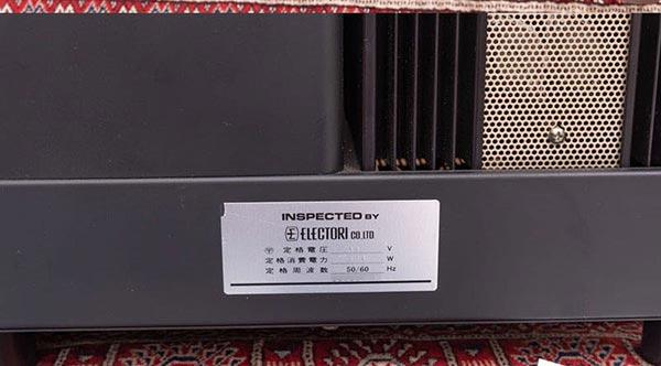 McIntoshパワーアンプMC500エレクトリプレート