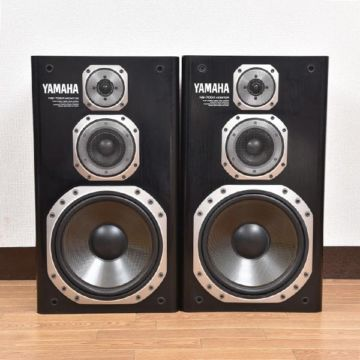 YAMAHA-NS700x