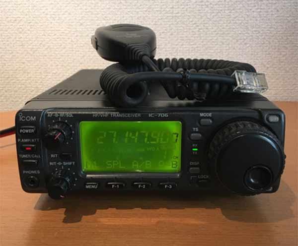 icom アイコム IC-706
