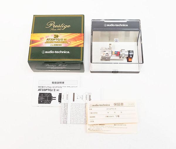 オーディオテクニカカートリッジAT33PTG/2付属品