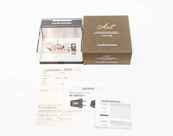 オーディオテクニカカートリッジAT-ART9付属品