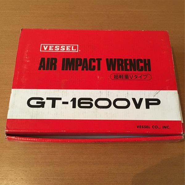 VESSEL(ベッセル) 超軽量エアーインパクトレンチ GT-1600VP