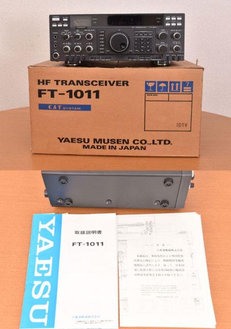 YAESU 八重洲 FT-1011 付属品